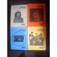 Beatles Unlimited serie (180 stuks + 120 ned. vertalingen)